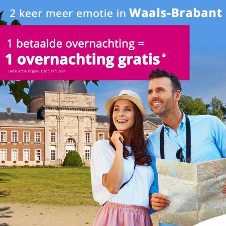 Printemps_carre_NL_action_1_plus_1_MTBW_2021
